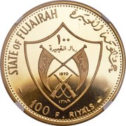 100 Riyals - Mohammed (Papal Visit to Philippines) – obverse