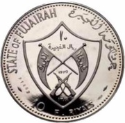 10 Riyals - Mohammed (Papal Visit to Philippines) – obverse