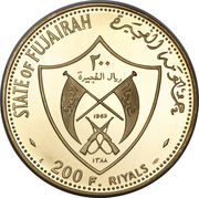 200 Riyals - Mohammed (Mohamad AlSharqi) – obverse