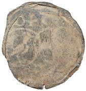 1 Heller - Johann III of Henneberg – reverse