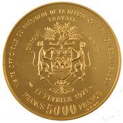 5000 Francs (Georges  Pompidou) – reverse