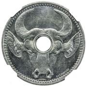 Non-Denominated Ox – obverse
