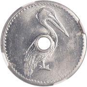 Non-Denominated Pelican – obverse