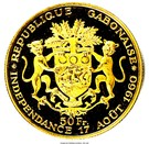 50 Francs (Independence) – reverse