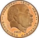 25 Francs (Independence; Trial Strike) – obverse