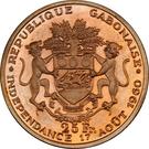 25 Francs (Independence; Trial Strike) – reverse