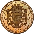 10 Francs (Independence; Trial Strike) – reverse