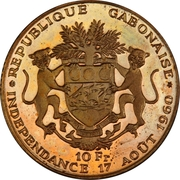 10 Francs (Independence; Trial Strike) – reverse