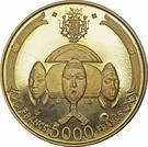 5000 Francs (Bongo) – reverse