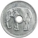 Non-Denominated Elephant – obverse