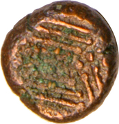 Gadhaiya Paisa - Inscribed (Malwa Region) – reverse