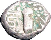 Gadhaiya Paisa - Inscribed (Malwa Region) – obverse