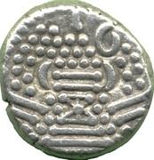 Gadhaiya paisa, Paramara (950 1050) – reverse
