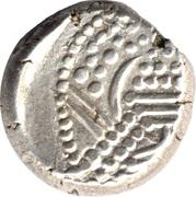 Gadhaiya Paisa - Chavadas of Gujarat (760-950AD) -  reverse