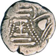Gadhaiya paisa (Chaulukyas) – reverse