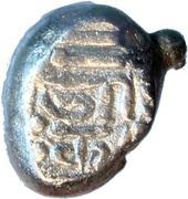 Gadhaiya Paisa (Omkara type) - Malwa – reverse