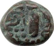 Gadhaiya Paisa (Om type) - Malwa – obverse