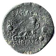 Bronze Æ25 - Deiotarus – reverse