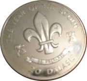 20 Dalasis  (Year of the scout) – reverse
