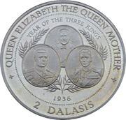 2 Dalasis (Year of Three Kings) – reverse