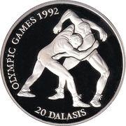 20 Dalasis (Olympic Games-Wrestlers) – reverse