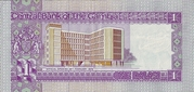 1 Dalasi (Opening of the Central Bank of The Gambia's Building) – reverse