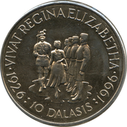 10 Dalasis (Inspecting the Troops) – reverse