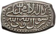 1 Minaltun - Fath 'Ali Shah (Type F3; Ganja) – obverse