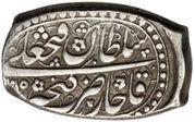 1 Minaltun - Fath 'Ali Shah (Type F3; Ganja) – reverse