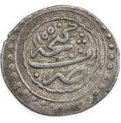 1 Abbasi (Type A; in the name of Nadir Shah, 1736-1747; Ganja) – reverse
