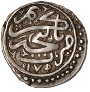 1 Abbasi (Type B; in the name of Karim Khan Zand, 1751-1779; Ganja) – reverse