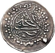 1 Abbasi (Type C; in the name of Karim Khan Zand, 1751-1779; standard II; Ganja) – reverse