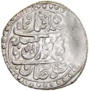 1 Abbasi (Type C; in the name of Karim Khan Zand, 1751-1779; standard III; Ganja) – obverse