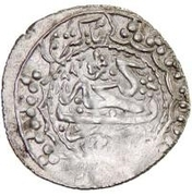 1 Abbasi (Type C; in the name of Karim Khan Zand, 1751-1779; standard III; Ganja) – reverse