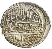 1 Abbasi (Type E1; standard V; Ganja) – obverse