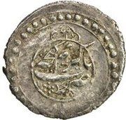1 Abbasi (Type E1; standard V; Ganja) – reverse