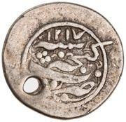 1 Abbasi - Fath 'Ali Shah (Type F3; Ganja) – reverse