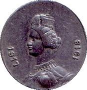 25 Centimes (Gard) – obverse