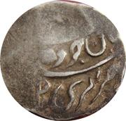 Timsha - Girvan Yuddha – obverse