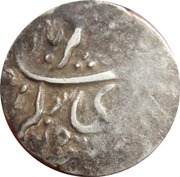 Timsha - Girvan Yuddha – reverse