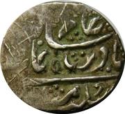 Timsha - Lallat Shah – obverse