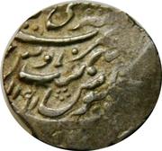 Timsha - Lallat Shah (Garhwal) – reverse