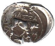 Tétrobole (ou drachme légére) MASSALIA – reverse