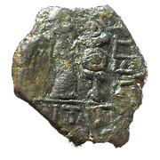 Petit bronze à la Victoire - Antipolis - Antibes – reverse