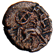Bronze with branches (Nervians) – reverse