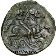 Bronze PIXTILOS classe VII au cavalier – reverse