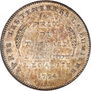 Genevoise (Revolutionary Coinage) – reverse