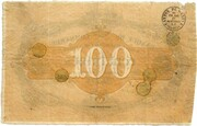 100 Francs - Banque du commerce – reverse
