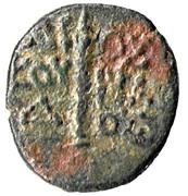 Chalkos (Dioskuria) - Mithridates VI Eupator – reverse