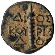 Dichalka (Dioskuria) - Mithridates VI Eupator – reverse
